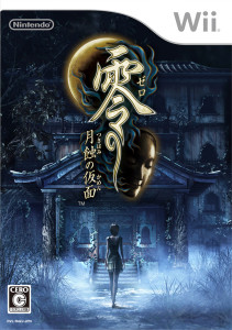 Fatal Frame 4 Mask of the Lunar Eclipse