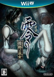 Fatal Frame 5 Maiden of Black Water