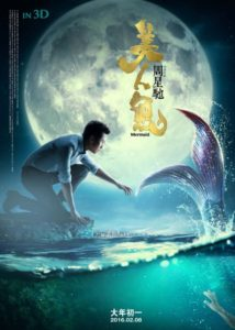 The-Mermaid_poster_goldposter_com_30