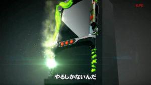 Metal Gear Solid 3 Pachinko