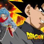 Dragonball Super Episode 51 Review