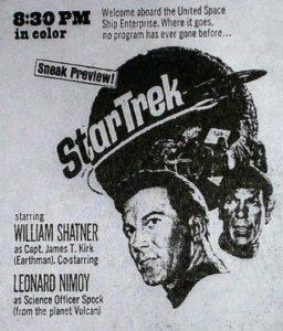star-trek-promo-ad-02