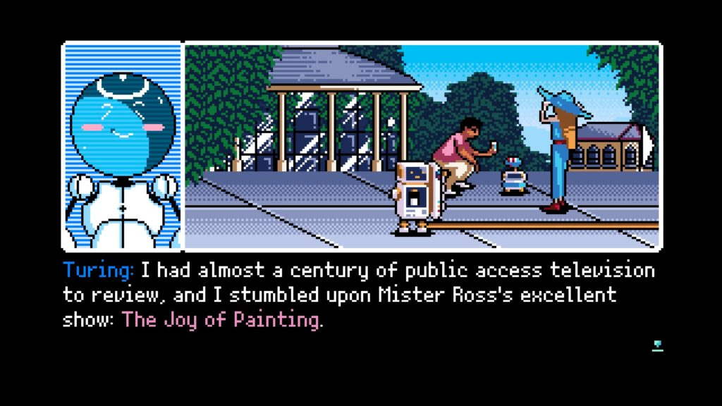2064: Read Only Memories_20170114004928