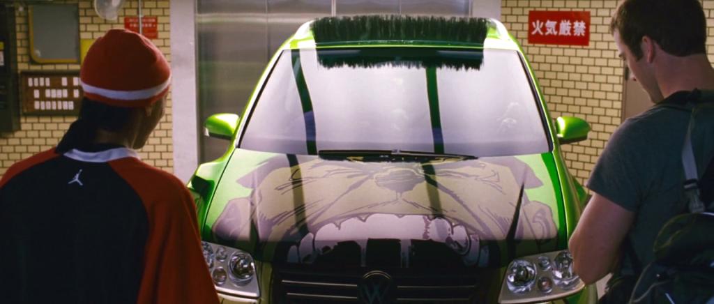 Fast & Furious Hulk Car