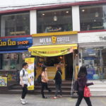 The Lost American: Korean Cafés